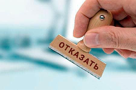 Новости: Названы причины отказов по«Алматы жастары»