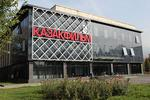 Новости: «Казахфильм» просит президента сохранить территорию киностудии