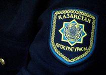 Новости: Прокуратура выявила махинации с землёй в Алматинской области