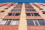 Новости: Как купить квартиру по «Нурлы жер» участнику «7-20-25»