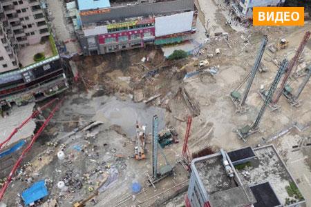 Новости: Строящаяся станция метро рухнула под землю