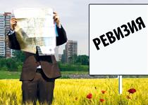 Статьи: Ревизия земель Алматы и пригородной зоны