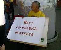 Новости: В Алматы жители, дома которых попадают под снос, намерены начать голодовку