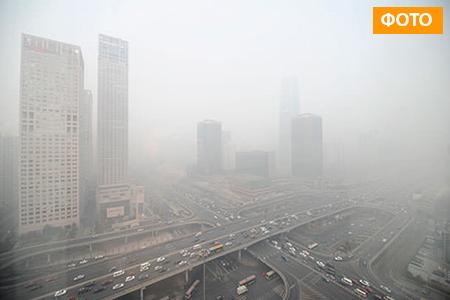 Новости: Критический уровень загрязнения воздуха объявлен в Пекине