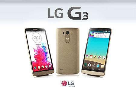 Статьи: Смартфоны LGG3Family – незаменимые спутники Вашей жизни!