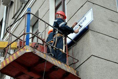 Новости: В Астане предлагают переименовать улицы