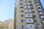 Новости: Асет Исекешев рассказал оснижении цен нажильё вАстане