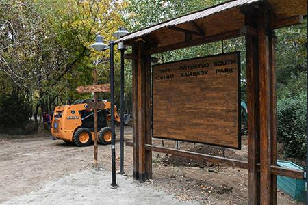 Новости: Названы сроки окончания реконструкции парка «Южный» вАлматы