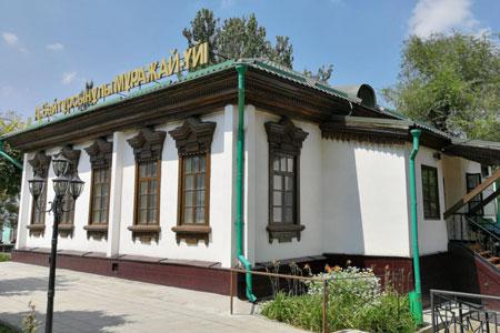 Новости: Всобственность Алматы вернули памятник истории