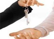Новости: Аренду квартир посуточно предложили стандартизировать
