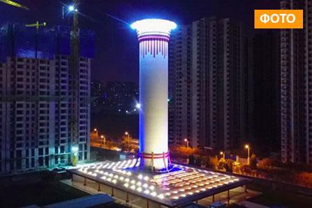 Новости: В Китае построили гигантский очиститель воздуха