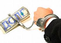 Новости: ВАуэзовском районе Алматы выявляют должников закоммунальные услуги