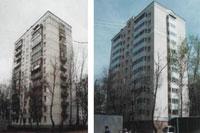 Новости: Решение акима области