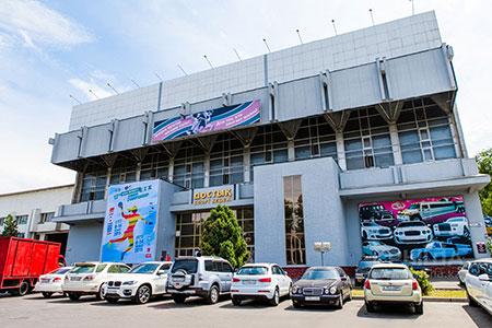 Новости: Известный спортивный объект в Алматы продают