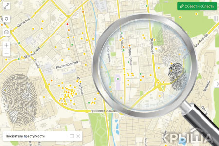 Новости: Как выбрать жильё в безопасном районе