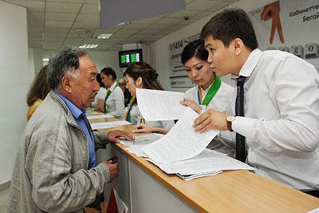 Новости: При проблемах вЦОНах казахстанцам предложат идти кстраховщикам