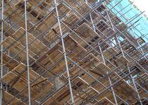 Новости: Строительство ЖК «Коркем» приостановлено