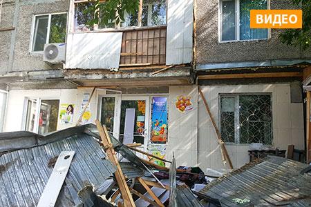 Новости: При сносе незаконной пристройки в Алматы пострадал балкон