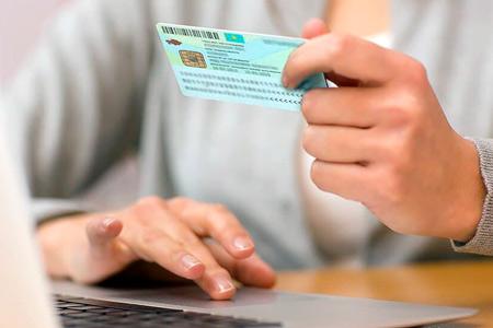Новости: Как подать заявку навыплату пенсионных