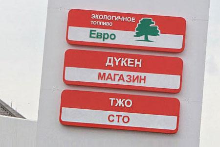 Новости: Банки, обменники иАЗС небудут платить налоги завывески