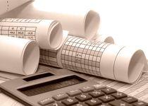 Новости: Завершена ревизия помещений, находящихся на балансе госучреждений