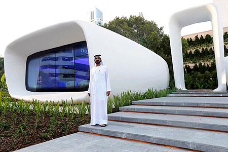 Новости: В Дубае напечатали офис на 3D-принтере