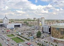 Новости: В Караганде открыли новую улицу