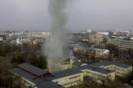 Новости: В Алматы горела Академия искусств