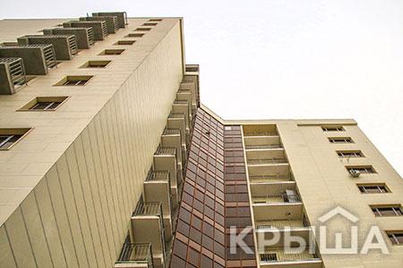 Новости: Цены нановостройки Алматы снизились на1.4%