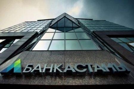 Новости: Банк Астаны будет ликвидирован