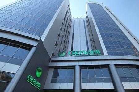 Новости: Банк в России будет выдавать ипотеку себе в убыток