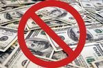 Новости: Условные единицы уберут с ценников