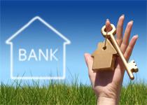 Статьи: Недвижимость и ипотека: взгляд банков