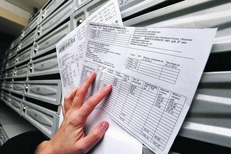 Новости: Тепловые сети Алматы разъяснили ситуацию скоммунальнымисчетами