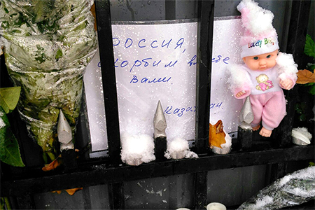Новости: Казахстанцы скорбят по погибшим в авиакатастрофе