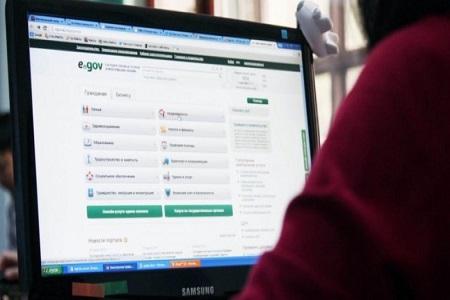 Новости: Электронную систему учёта договоров долевого участия запустили вНур-Султане