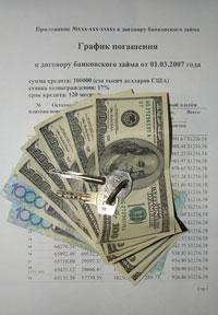 Статьи: Если заемщик не выплачивает кредит