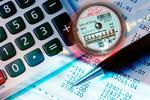Новости: ВШымкенте снизили коммунальные тарифы навремя ЧП