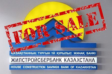 Новости: Правительство избавляется отЖилстройсбербанка