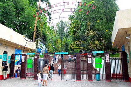 Новости: Зимой в Алматинском зоопарке начнётся ремонт