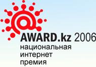Новости: Сайт krisha.kz стал обладателем национальной интернет-премии AWARD.kz 2006