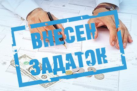 Новости: Покупка квартиры при колебании курса валюты: как быть сзадатком?