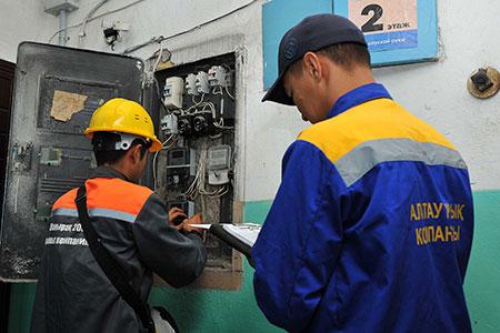 Новости: В Ауэзовском районе Алматы бесплатно заменят электросчётчики