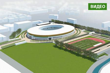Новости: Опубликован проект реконструкции Центрального стадиона Алматы
