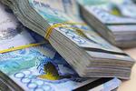 Новости: Казахстанцам списали более 33млрд тенге запени иштрафы покредитам