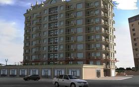 4-комнатная квартира, 140 м², 16-й мкр за 24.5 млн 〒 в Актау, 16-й мкр