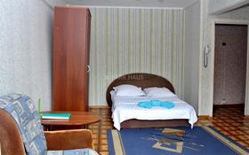 1-комнатная квартира, 33 м², 2/5 этаж посуточно, Интернациональная 59 за 4 000 〒 в Петропавловске