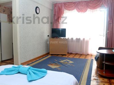 1-комнатная квартира, 33 м², 2/5 эт. посуточно, Интернациональная 59 за 4 000 ₸ в Петропавловске — фото 2