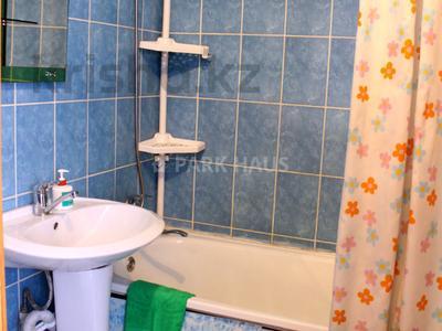 1-комнатная квартира, 33 м², 2/5 эт. посуточно, Интернациональная 59 за 4 000 ₸ в Петропавловске — фото 3