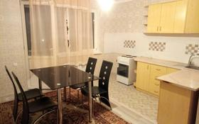 1-комнатная квартира, 52 м², 4/17 этаж, Навои 37 — Жандосова за 21.3 млн 〒 в Алматы, Бостандыкский р-н